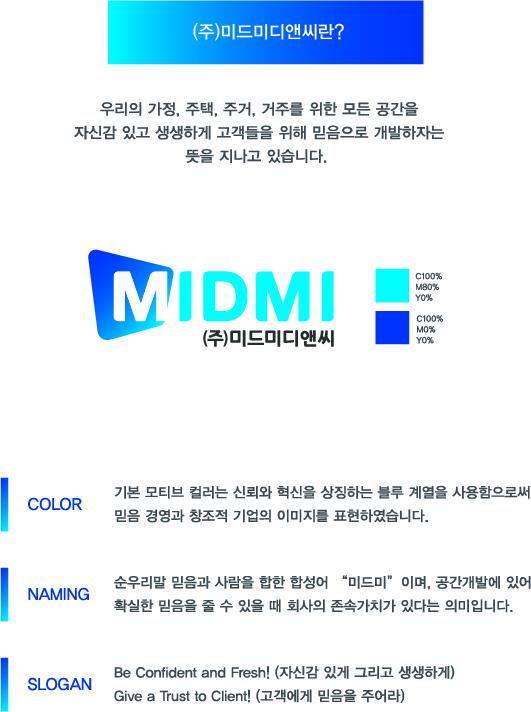 홈페이지_CI소개2.jpg